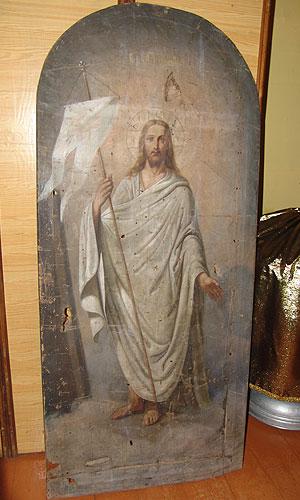 Подарок святителя николая икона
