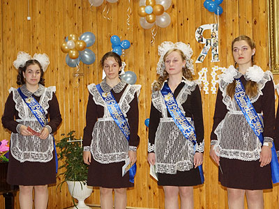 православные знакомства из иркутска