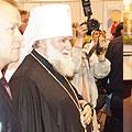 Открытие выставки-форума «Православная Русь»